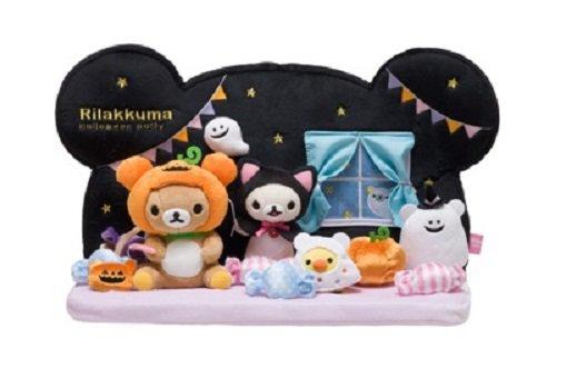 San-X Rilakkuma Special Halloween 2014 Plush - Peeking Out the Window