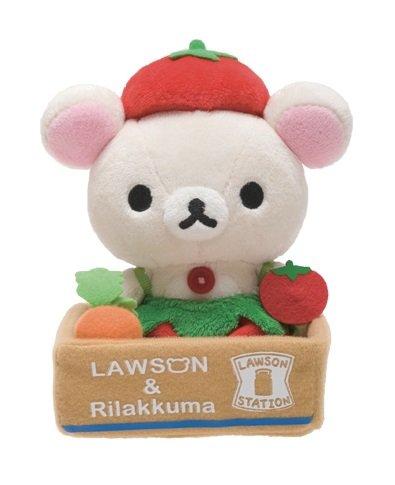 San-X Rilakkuma Lawson Vegetable Series Plush - Tomato