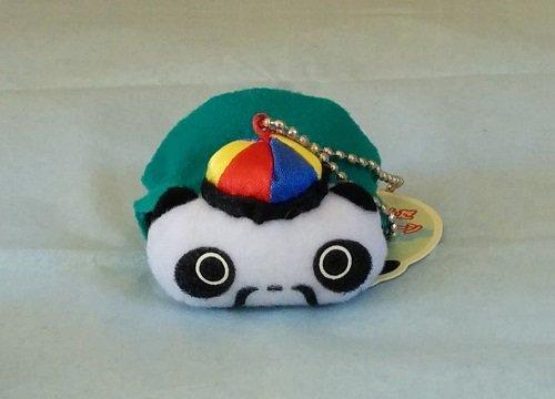 San-X Tare New World Mascot Hanging Plush - China