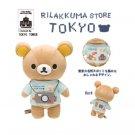 San-X Rilakkuma Store LR Plush - Rilakkuma Tokyo Souvenir