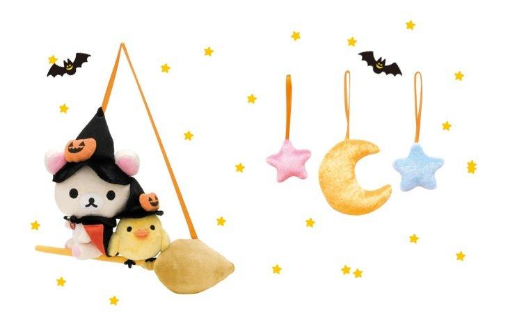 San-X Rilakkuma Special Halloween 2007 Plush