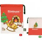 San-X Rilakkuma Christmas 2013 Drawstring Bag - Red