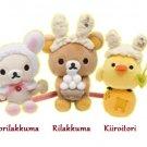 San-X Rilakkuma Sapporo Store 2nd Anniversary Plush - Korilakkuma