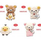 San-X Rilakkuma Good Night Series Plush - Kiiroitori