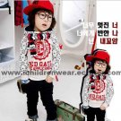 100% NEW Boys Pullover Hoodies - Korea Children's Wear