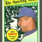 1969 Topps baseball set # 420 Ron Santo All Star Chicago Cubs