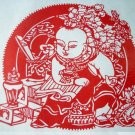 paper cut of chinese folk art product music, chess, calligraphy and painting #014