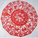 chinese folk art product paper cut chinese zodiac pattern round shape #018