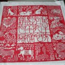 paper cut chinese folk art product  chinese zodiac pattern #029