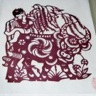 Beautiful Paper Cut chinese folk art product  man and cow  #033