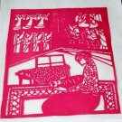 Paper Cut chinese folk art product mother is sewing for her children #26