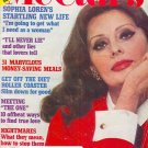 McCalls Magazine - March 1982 - Sophia Loren