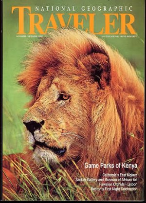 National Geographic Traveler Magazine - November / December 1989 - Kenya