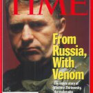 Time Magazine - July 11, 1994