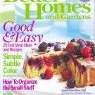 Better Homes & Gardens Magazine - August 2007