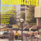 Southern Living Magazine - October 1990