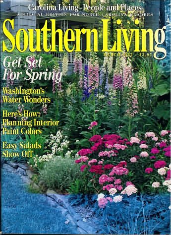 Southern Living Magazine - March 1995