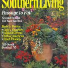 Southern Living Magazine - September 1995