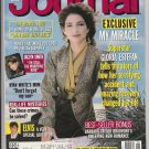 Ladies Home Journal Magazine - August 1990 - Gloria Estefan