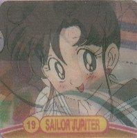 Sailor Moon Action Flipz #19 - Sailor Jupiter