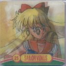 Sailor Moon Action Flipz #25 - Sailor Venus