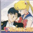 Sailor Moon Action Flipz Sticker #8 - Sailor Moon and Tuxedo Mask