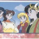Sailor Moon Artbox/Second Series Sticker #30 - Amy, Lita, Mina and Raye