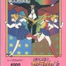 Sailor Moon JPP/Amada Sticker Card #21