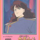 Sailor Moon JPP/Amada Sticker Card #30