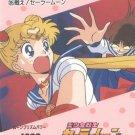 Sailor Moon JPP/Amada Sticker Card #35