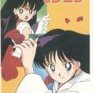 Sailor Moon JPP/Amada Sticker Card #52