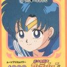 Sailor Moon JPP/Amada Sticker Card #59