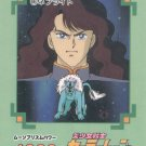 Sailor Moon JPP/Amada Sticker Card #66