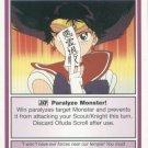 Sailor Moon Premiere CCG Card #45