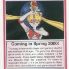 """Five """"Coming in Spring 2000"""" Sailor Moon Pack Promos"""