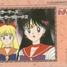 Sailor Moon Carddass Card #93