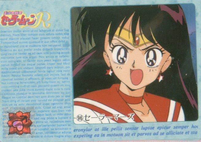 Sailor Moon Carddass Card #96