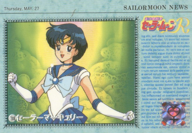 Sailor Moon Carddass Card #108