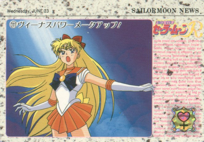 Sailor Moon Carddass Card #111