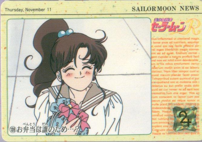 Sailor Moon Carddass Card #139