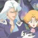 Sailor Moon Archival Trading Card #32