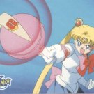 Sailor Moon Archival Trading Card #43