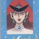 Sailor Moon Artbox Film Card #13 - Queen Beryl
