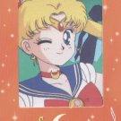 Sailor Moon Artbox Film Card #45 - Sailor Moon
