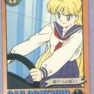 Sailor Moon Graffiti Card #195