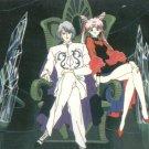 Sailor Moon Powerful Trading Card #67