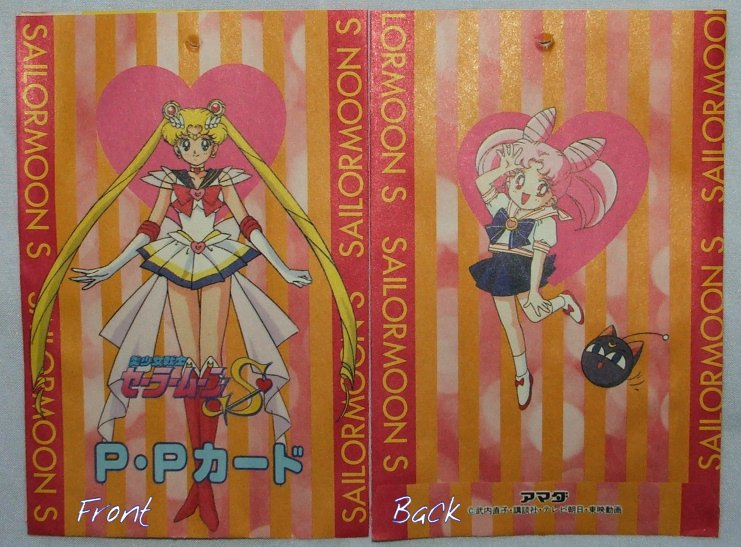 Sailor Moon S Empty Amada PP Card Envelope