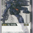 Gundam War CCG Card Black U-40