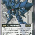 Gundam War CCG Card Black U-44