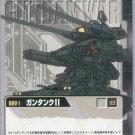 Gundam War CCG Card Black U-47